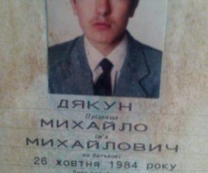 На Прикарпатті в розшук оголосили чоловіка, який зник безвісти. ФОТО