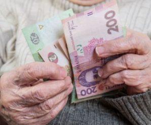 Українці можуть отримувати по дві пенсії: Як і коли це відбуватиметься