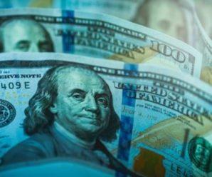Євро втрачає, а долар дорожчає: актуальний курс на 13 липня
