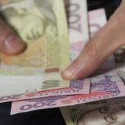 Затримка пенсій в Україні: названа причина