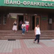 """Майже 200 людей евакуювали з """"палаючого"""" """"Івано-Франківськгазу"""""""