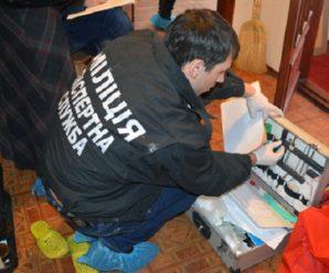В  Івано-Франківську виявили тіло 19-річної особи. Працює поліція