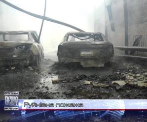 У Франківську на СТО трапилась масштабна пожежа: згоріло 5 авто та вантажівка (відео)