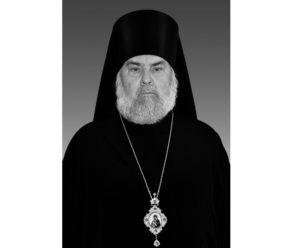 У Греції помер єпископ Івано-Франківський та Коломийський Тихон (Чижевський)