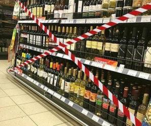 У Калуші хочуть заборонити продаж алкоголю в нічний час