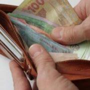 Від сьогодні зростуть пенсії та прожитковий мінімум: хто і скільки отримуватиме