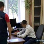 На Прикарпатті начальник ЦНАПу попався на хабарі у розмірі 2000 доларів (ФОТО)