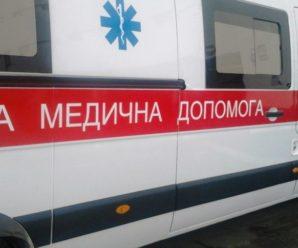 У Дрогобичі 13-річна дівчинка ненароком вбuлa свого батька