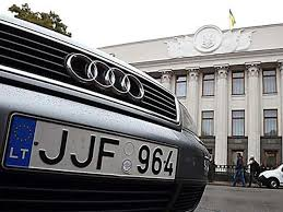 """""""Євробляхи"""" паралізують Київ: що відбувається"""