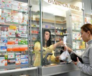 """""""Підвищення цін та мало доступність препаратів"""": Як для українців обернеться новий закон про ліки"""