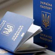 Українцям пропонують ще одну послугу для виїзду з країни – нові закордонні паспорти