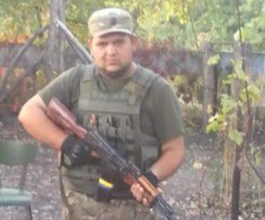"""""""Скажи мамі, що я її люблю"""": такими були останні слова зaгиблoгo на Донбасі бійця Андрія Волоса (відео)"""