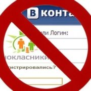 Чоловіка, який користувався російськими соцмережами, засудили до 6 років позбавлення волі
