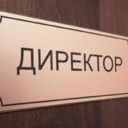 Мешканці села Раковець закрили у кабінеті голову Богородчанської райради і погрожують винести його з тріском. ОНОВЛЕНО