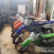 На Прикарпатті продавали крадені мотоцикли з Європи. ФОТО/ВІДЕО