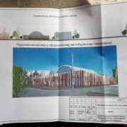 У Франківську басейн за 83 млн грн будуватиме фірма, яку підозрюєть у підробці документів на 16 млн грн