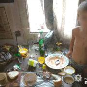 На Прикарпатті виявили чергову горе-матір, яка занедбала дітей (фото)