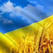 Сьогодні – День прапора України: що потрібно знати про державний символ
