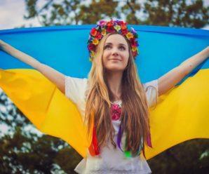 Як відзначатимуть День Незалежності на Прикарпатті (програма заходів)