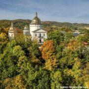 Молодь з Франківська, Львова та Дрогобича вирушить у пішу прощу до Гошева