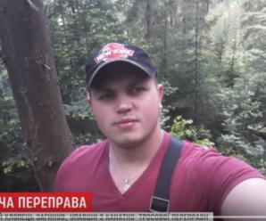 Майно власника незаконної канатки у Карпатах, де розбився молодий франківець, арештують