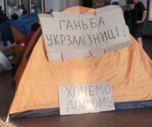 Туристи, чий потяг з Франківська спізнився на дві години, розбили наметове містечко у будівлі вокзалу