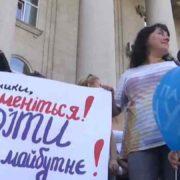 Підручників немає, а батьки виходять на протести: У Кропивницькому 1 вересня під загрозою