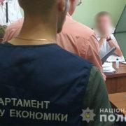 На хабарі попався керівник Богородчанського сектору Управління Державної міграційної служби (фото)