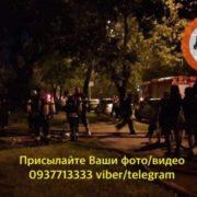 У Києві невідомі побили продавця книжкового магазину і підпалили будівлю