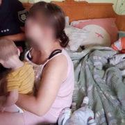 Бідні діти: на Прикарпатті виявили сім'ї, де діти живуть в жахливих умовах