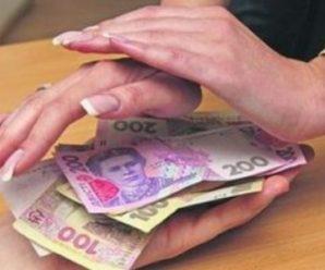 Одеситка поскаржилася на те, що з неї зажадали 4000 гривень при вступі дитини в перший клас