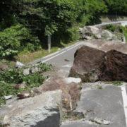 На Прикарпатті відновили проїзд до п'ятьох сіл, які були відрізані від цивілізації