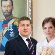 """Таємне весілля """"кримської няші"""" Поклонської: з'ясувалися нові подробиці"""