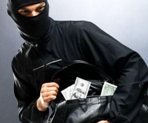 Пограбування обмінника у Франківську: злодій прихопив понад 36 тисяч
