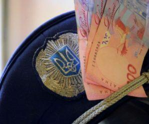За спробу дати хабар поліцейському прикарпатець заплатить 8500 гривень