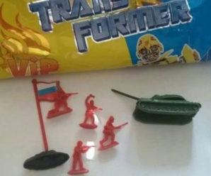 В магазинах Івано-Франківська продають іграшки з російським прапором (фото)
