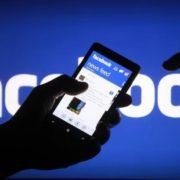"""Директорам та вчителям франківських шкіл наказали вести активне """"фейсбучне"""" життя"""