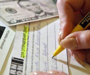 В Україні хочуть посилити контроль за грошовими переказами