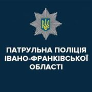 Поліція затримала крихівецьких стрільців
