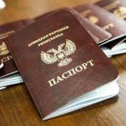 МЗС прокоментувало «російський паспорт» звільненого українського політв'язня
