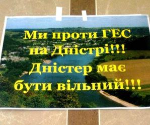 Прикарпатці вважають, що будівництво ГЕС на Дністрі негативно позначиться на екосистемі
