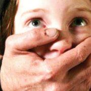 """""""Притиснув дитину до паркану і змусив мовчати"""": Педофіл напав на дитину біля школи"""