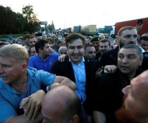 Саакашвілі повертається в Україну