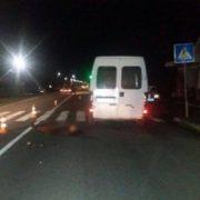 Вчора ввечері в Івано-Франківській області, під колесами мікроавтобуса, загинув невідомий чоловік