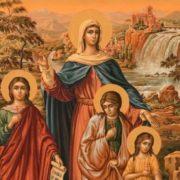 Сьогодні День Віри, Надії, Любові та Софії: прикмети і традиції