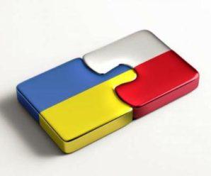 Польська фірма незаконно влаштувала на роботу 315 українців