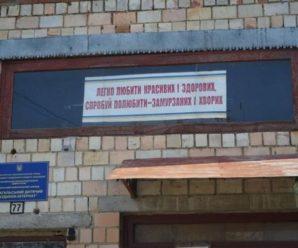 Скандал у будинку-інтернаті Буковини. Підопічних лікують протермінованими ліками та годують зіпсованими продуктами (ФОТО)