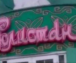 """""""Нічого з вами не станеться"""": у кафе Запоріжжя розгорівся гучний скандал, після того як гостей намагалися нагодувати тухлятиною"""