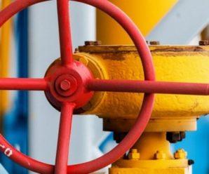 На Прикарпатті пошкоджено газопровід, більш як сім сотень будинків без газу