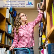"""Франківчанка виграла у Всеукраїнському конкурсі """"Найкращий молодий бібліотекар"""" (ФОТО)"""
